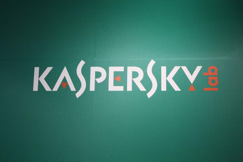 Kaspersky lança versão grátis de seu antivírus nos PCs